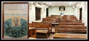 Auditorium built for seminars based on Gandhian thought & philosophy. Photo edit: Aditya Chichkar.