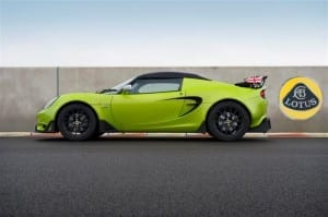 Lotus - Elise S Cup 06_01_15 11 (Small)