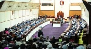 the current Parliamentary chamber