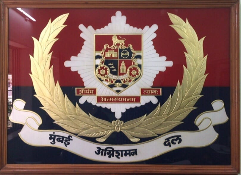 Mumbai Fire Brigade flag and motto.