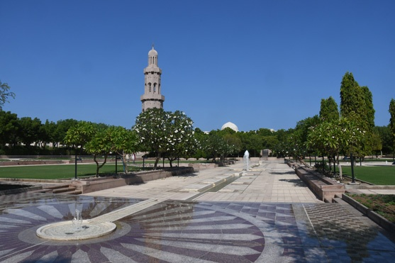 Muscat grdens near the Mosque