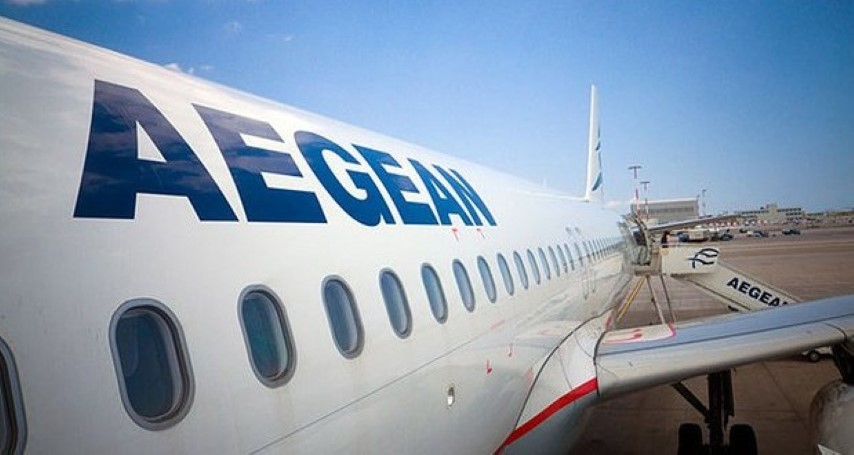 Aegean the Greek airline