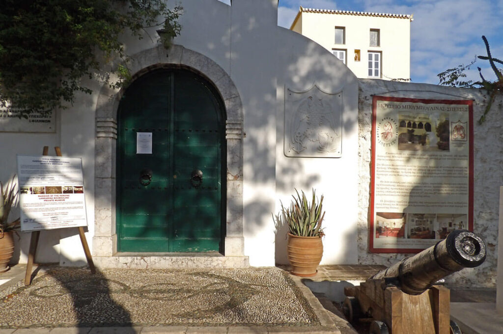 Bouboulina home and museum