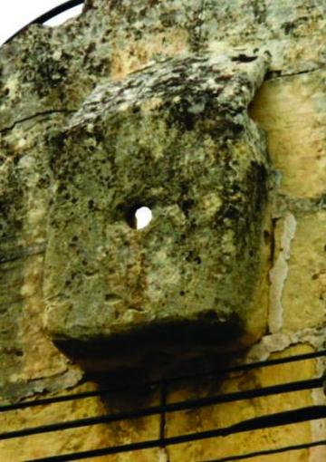 MalDia-01-28-04-21-One-of-the-oldest-and-more-rustic-versions-of-a-muxrabija-spy-hole